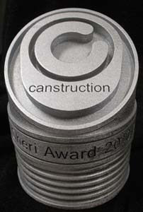 Cheri Award